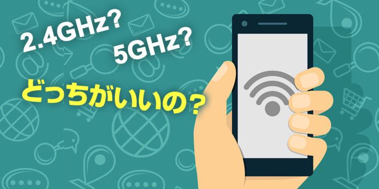 インターネットが遅い・・一戸建てにはWi-Fi中継機を導入すると ...